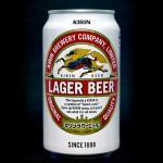 キリン ラガービールの画像