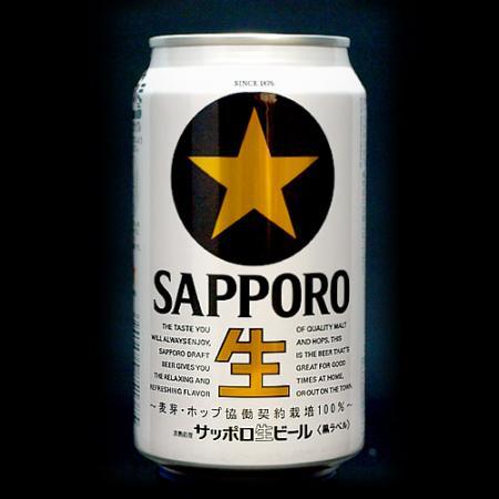 サッポロ生ビール<黒ラベル>商品画像