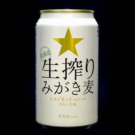 サッポロ 北海道生搾り みがき麦商品画像