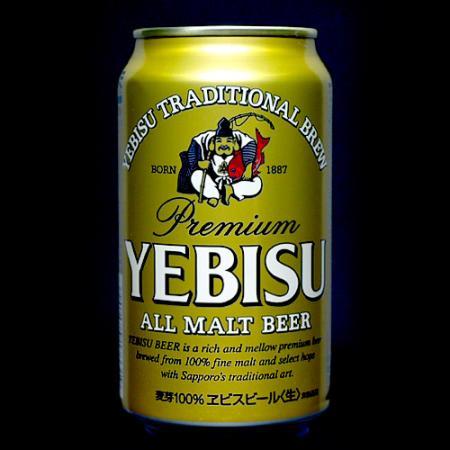 サッポロ エビスビール商品画像