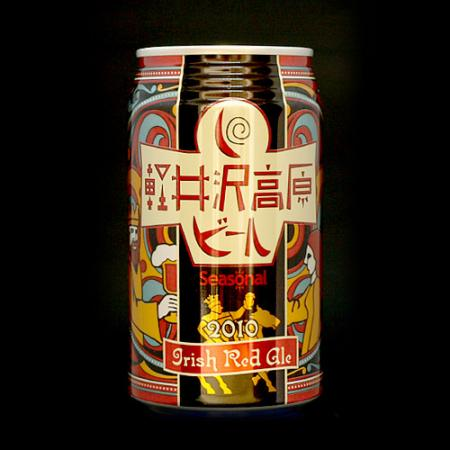 軽井沢高原ビール商品画像