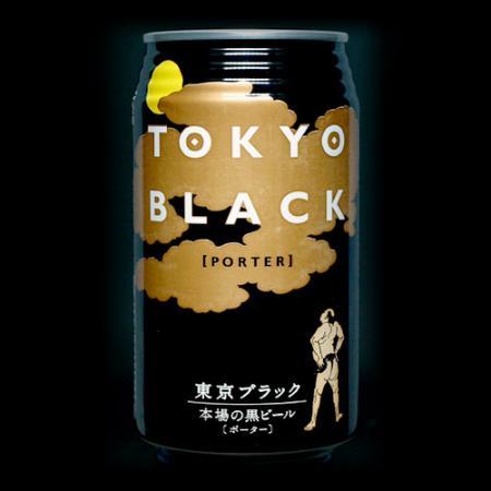 東京ブラック商品画像
