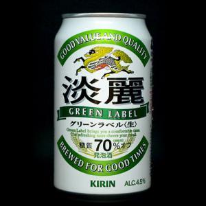 キリン 淡麗グリーンラベル商品画像