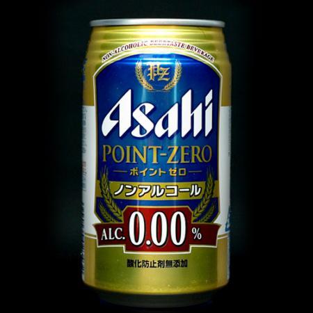 アサヒ ポイントゼロ商品画像