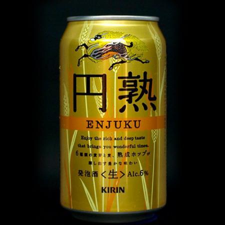 キリン 円熟商品画像