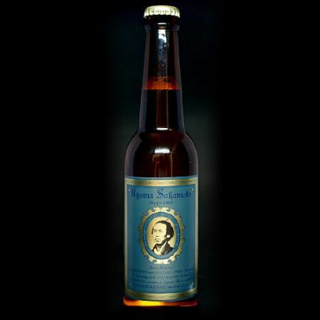 坂本龍馬ビール(プライベート)商品画像