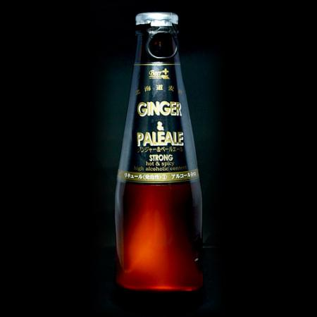 北海道麦酒 ジンジャー&ペールエール ストロング商品画像