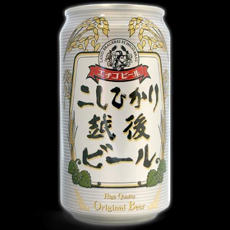 こしひかり越後ビール商品画像