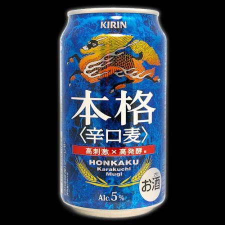 キリン 本格辛口麦商品画像