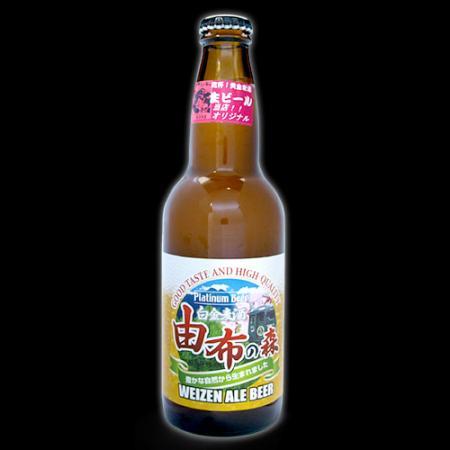 由布の森ビール商品画像