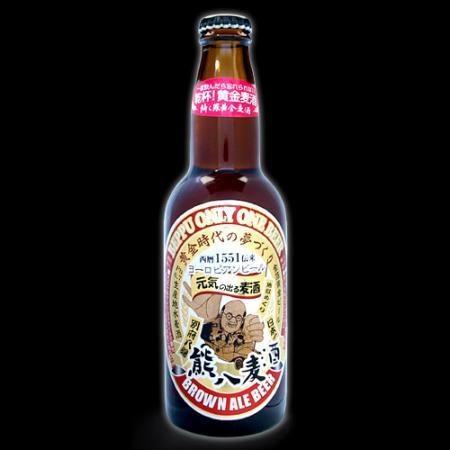熊八麦酒商品画像