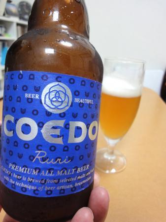 COEDO 瑠璃 -Ruri-の画像3