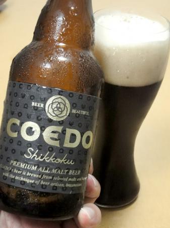 COEDO 漆黒 -Shikkoku-の画像4