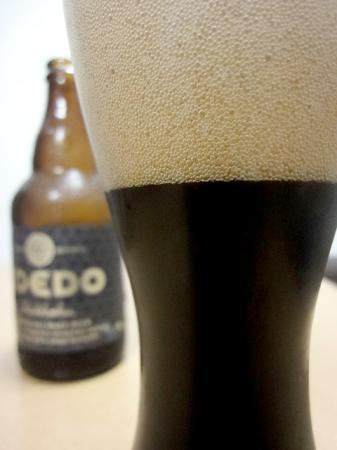 COEDO 漆黒 -Shikkoku-の画像5