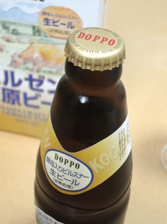 ヒルゼン高原ビールの画像2
