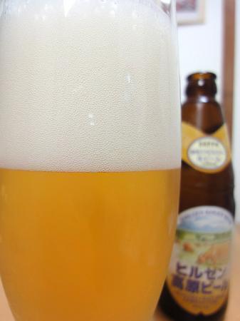 ヒルゼン高原ビールの画像5