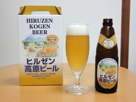 ヒルゼン高原ビールの画像6