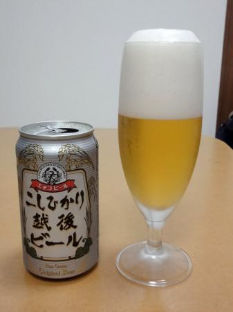 こしひかり越後ビールの画像5