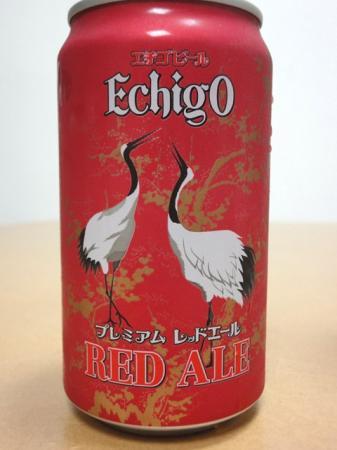 プレミアムレッドエール エチゴビールの画像2