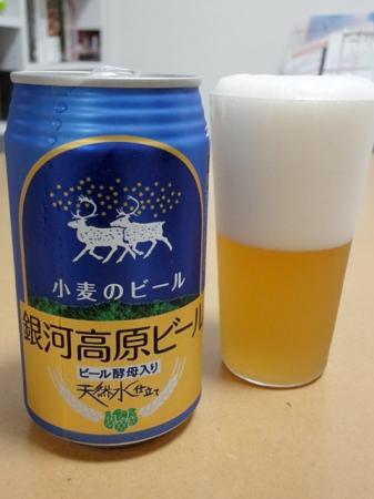 銀河高原ビールの画像3
