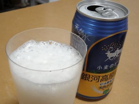 銀河高原ビールの画像2