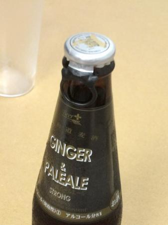 北海道麦酒 ジンジャー&ペールエール ストロングの画像2