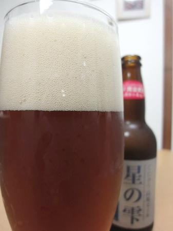 くじゅう高原ビール 星の雫の画像5