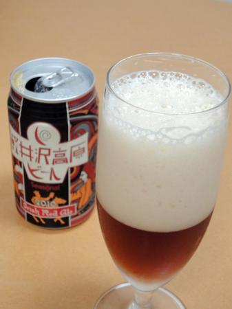 軽井沢高原ビールの画像6