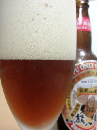 熊八麦酒の画像4