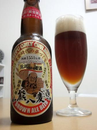 熊八麦酒の画像6