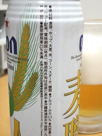 オリオン 麦職人の画像3