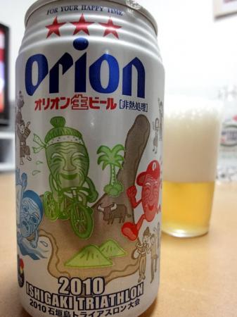 オリオン・ドラフトビールの画像2