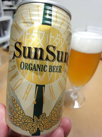 サンサンオーガニックビールの画像2