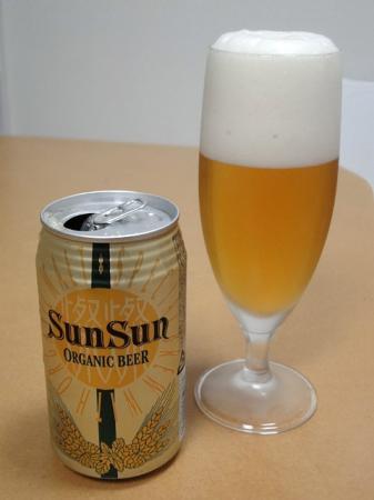 サンサンオーガニックビールの画像4