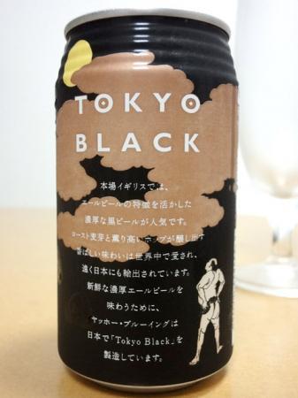 東京ブラックの画像4