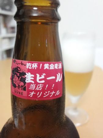 由布の森ビールの画像2
