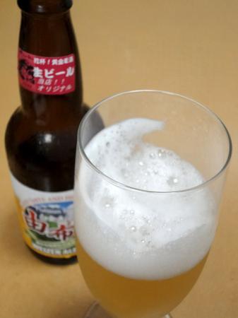 由布の森ビールの画像5