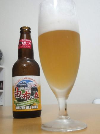 由布の森ビールの画像6