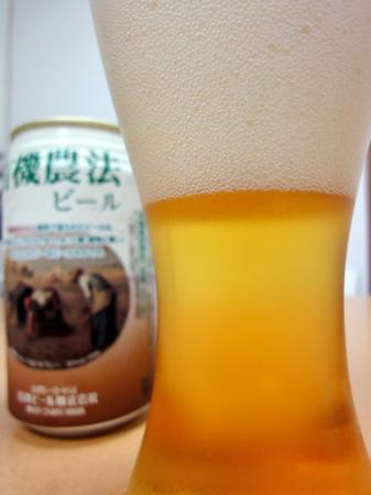 有機農法ビールの画像2