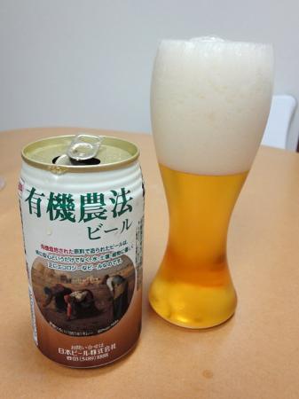 有機農法ビールの画像3