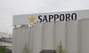 サッポロ日田九州工場の工場見学に行ってみました!
